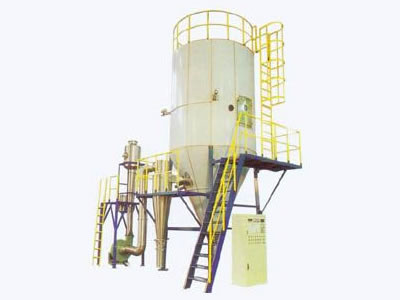 QPG series airflow spray dryer