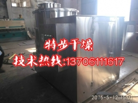 Special high-speed mixer for chicken essence production line