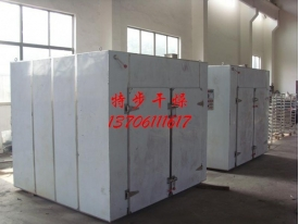CT/CT-C series hot air circulation oven