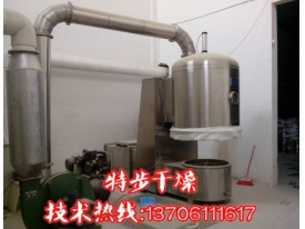 GFG type high efficiency fluidized drying machine