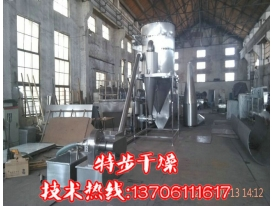 40B automatic discharging grinding machine set