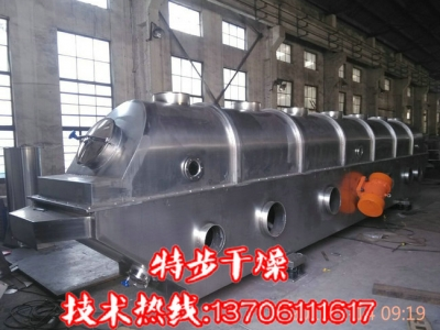 Vibration fluidized bed drying machine for chicken essence production line