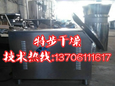 Special rotary granulator for chicken essence production line
