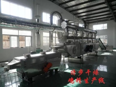 Chicken essence production line video frequency